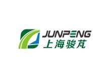 上海骏芃环保科技有限公司