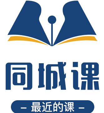 苏州同城课网络科技有限公司