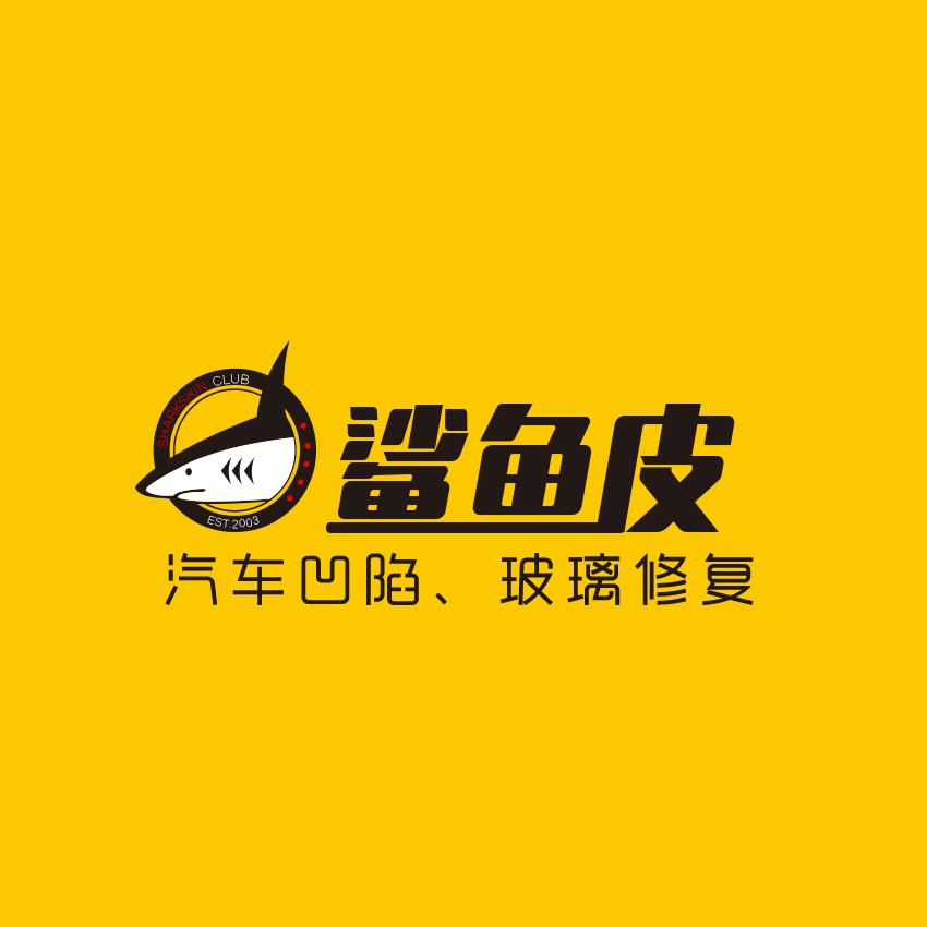 上海行川汽车用品有限公司