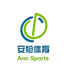 上海安怆体育设施工程有限公司