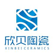 宜兴市欣贝陶瓷科技有限公司