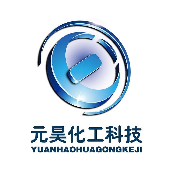 苏州元昊化工科技有限公司