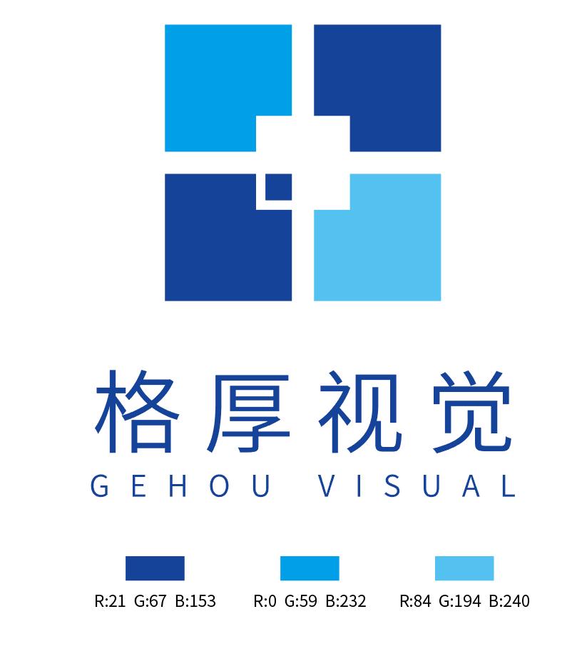 上海格厚视觉设计有限公司