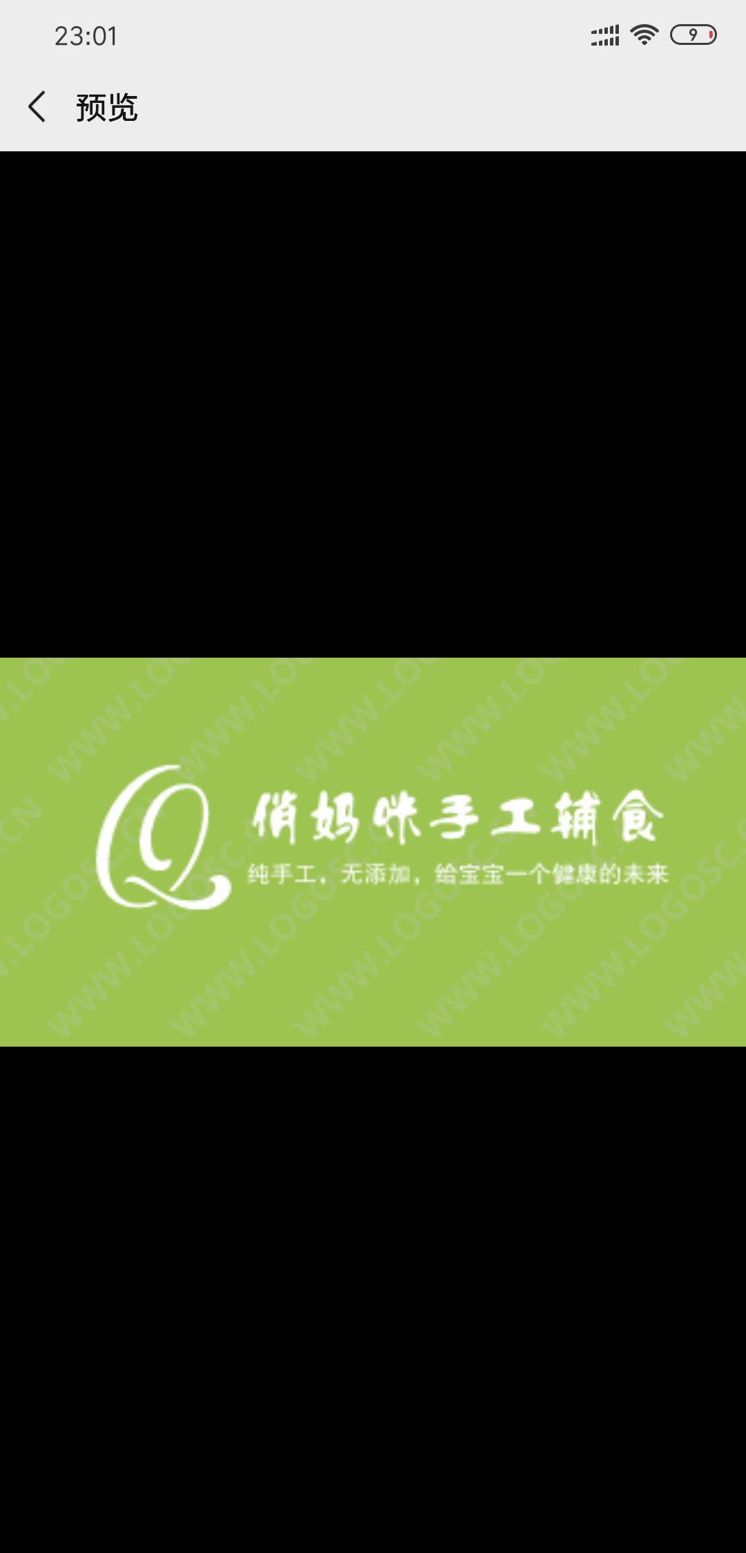 郑州高新区俏妈咪手工食品店