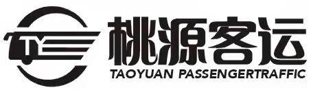 吴江桃源旅游客运有限公司