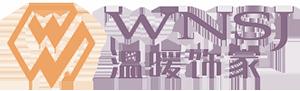 四川溫暖飾家暖通設備有限公司