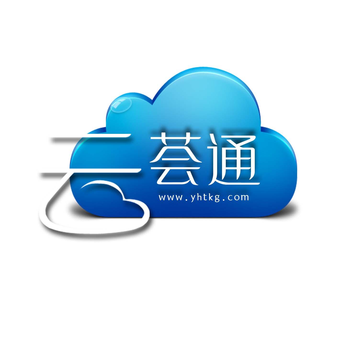 上海云薈通生物工程科技有限公司