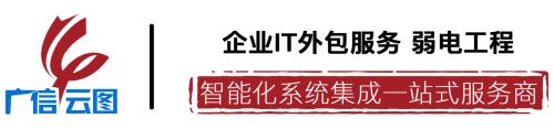 无锡广信云图科技有限公司
