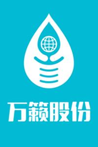 上海万籁环保科技股份有限公司
