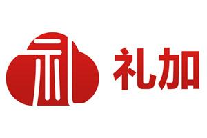 上海礼加文化礼品有限公司