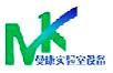 上海曼康实验室设备有限公司
