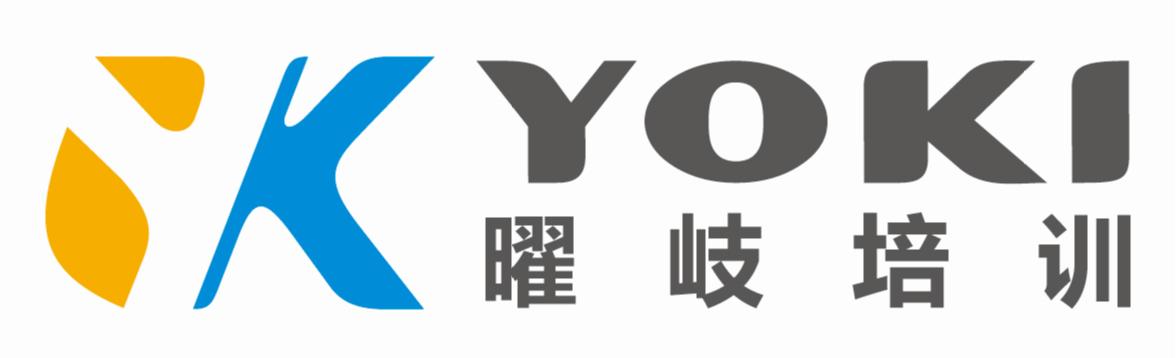 上海曜岐企业管理咨询有限公司