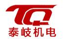 无锡泰岐机电科技有限公司