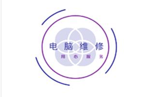 上海崟斯科技有限公司