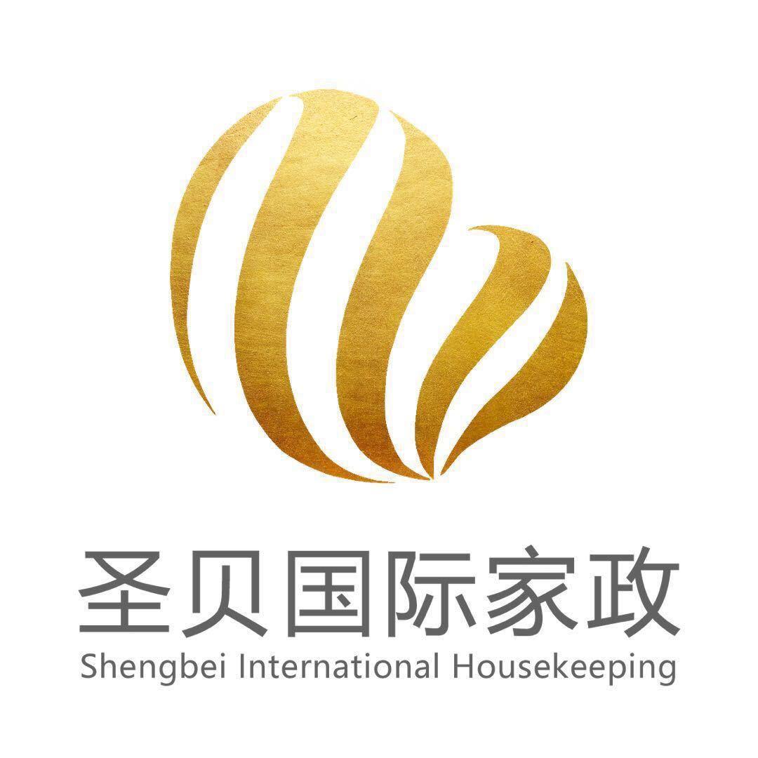 上海圣貝家政服務有限公司
