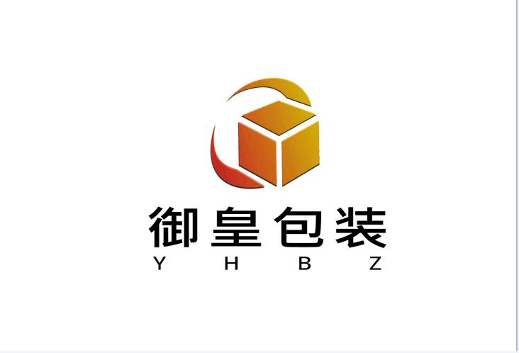 上海御皇包装材料有限公司
