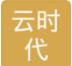 江苏云时代环保科技有限公司