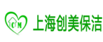 上海创美保洁服务有限公司