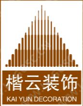 上海楷云装饰工程有限公司