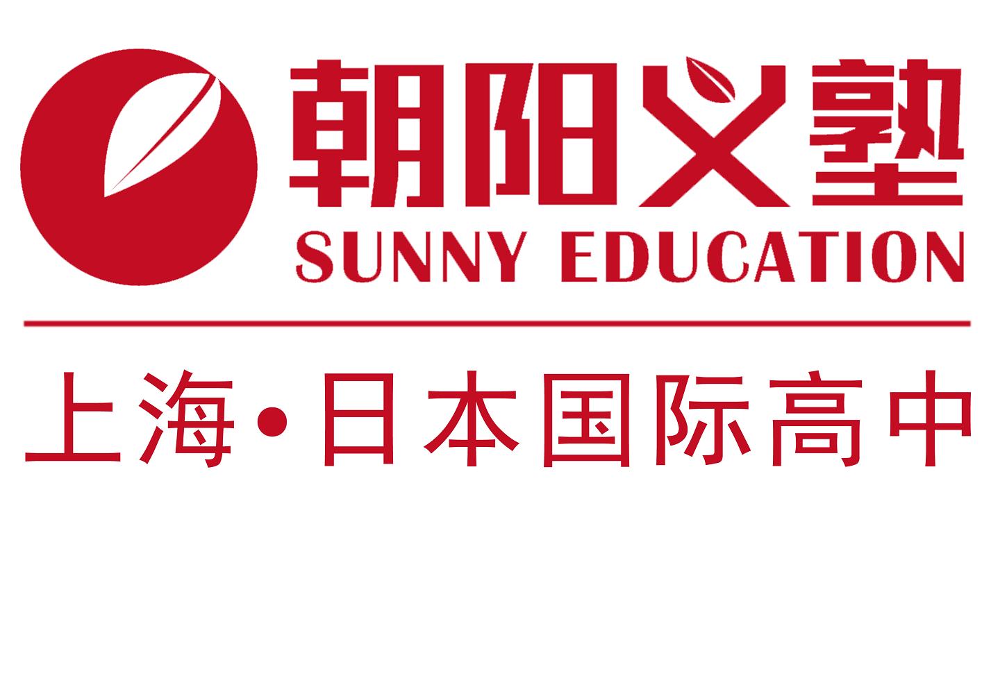 英萃文化传媒(上海)有限公司