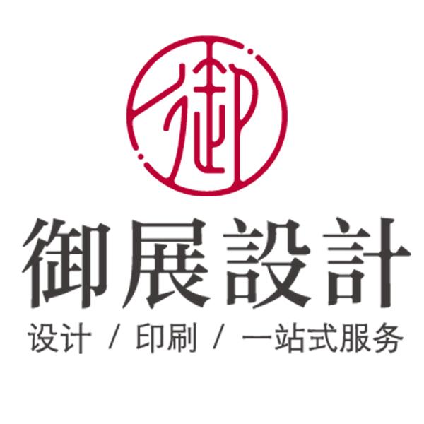上海御展展览展示有限公司