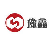宁波豫鑫起重设备有限公司
