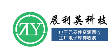深圳市展利英科技有限公司