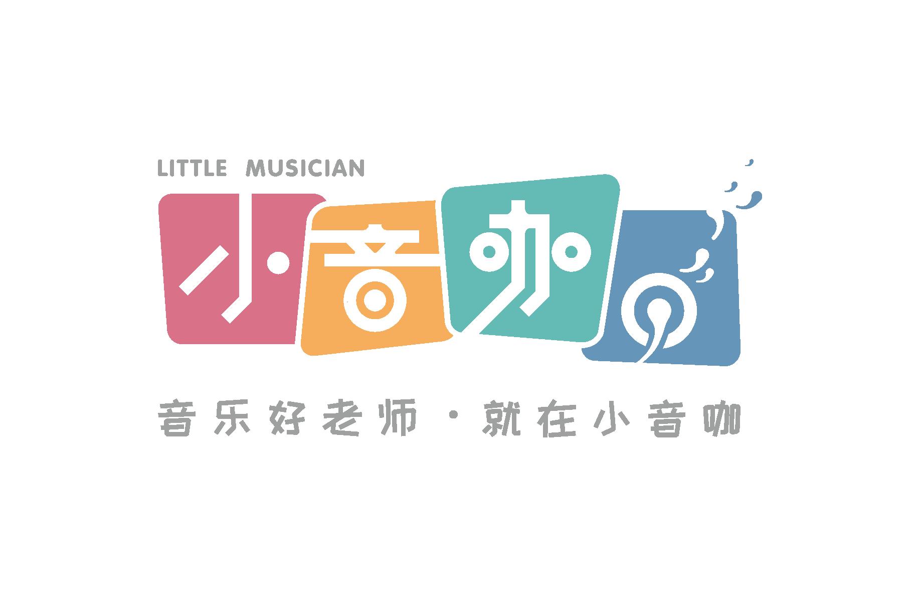 上海艺齐来文化传播有限公司
