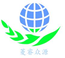 深圳市菱睿众源科技有限公司