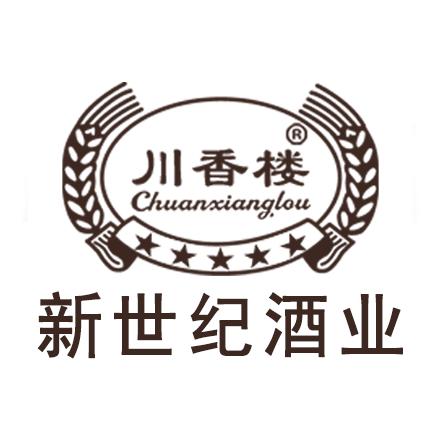 xinshiji wine