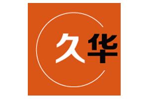 上海久华信息科技有限公司