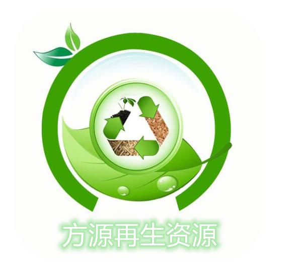 宁波方源再生资源科技有限公司