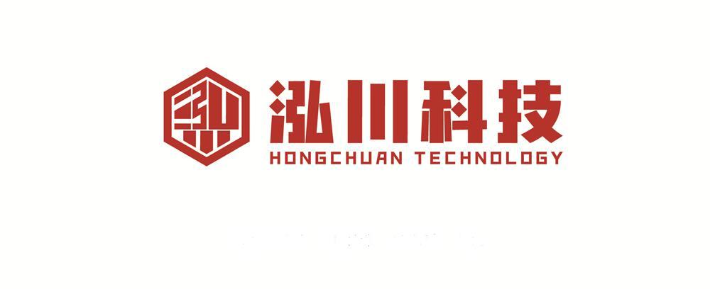 深圳泓川科技有限公司