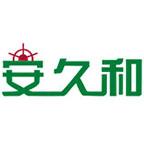 深圳市安久和電子有限公司