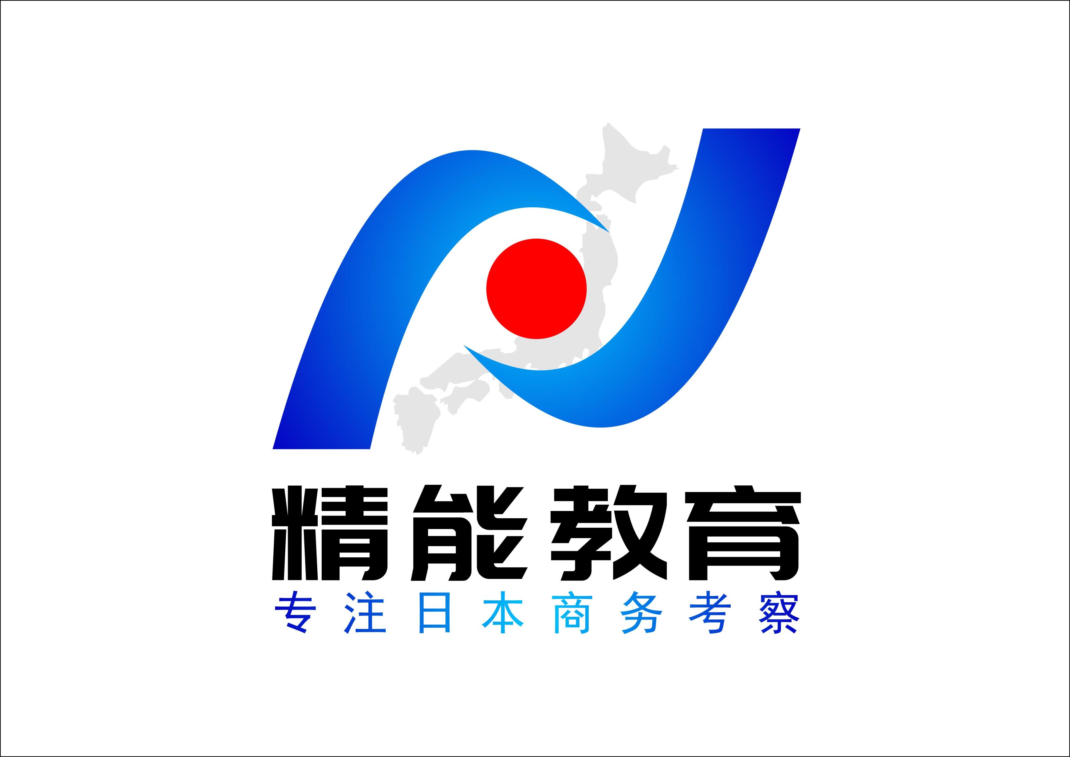 上海精能教育科技有限公司