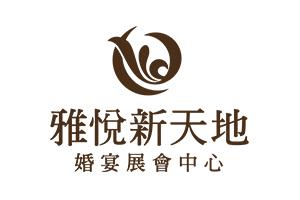 福胜新天地(上海)实业有限公司