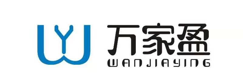 深圳市万卉科技有限公司