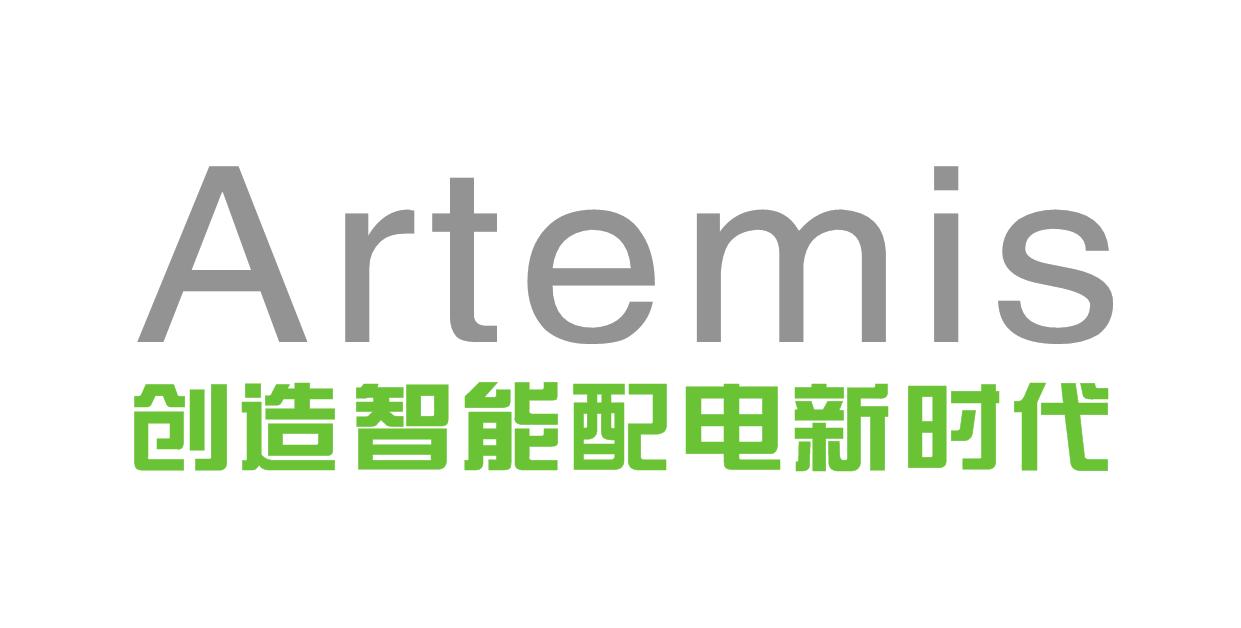 阿特美斯智能电气有限公司