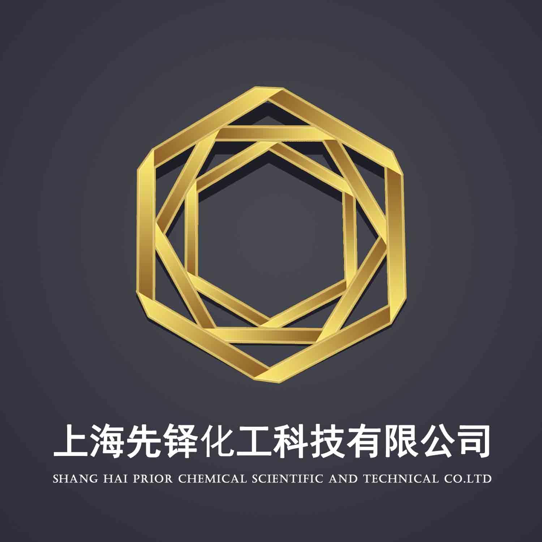 上海先铎化工科技有限公司