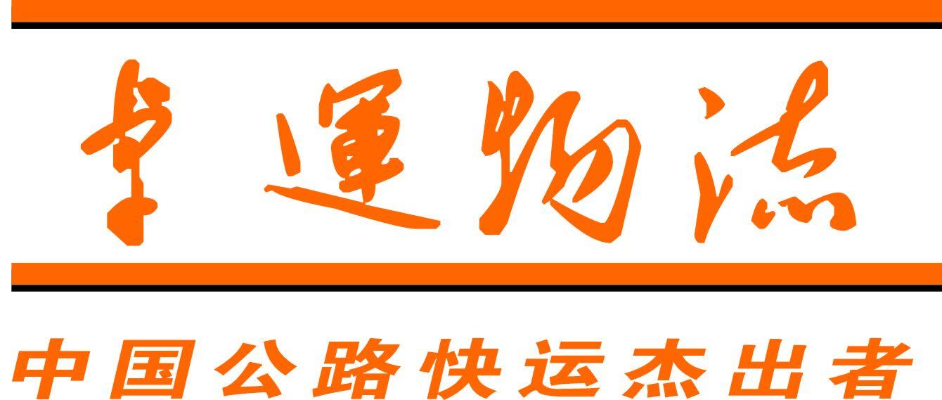 上海卓运物流有限公司