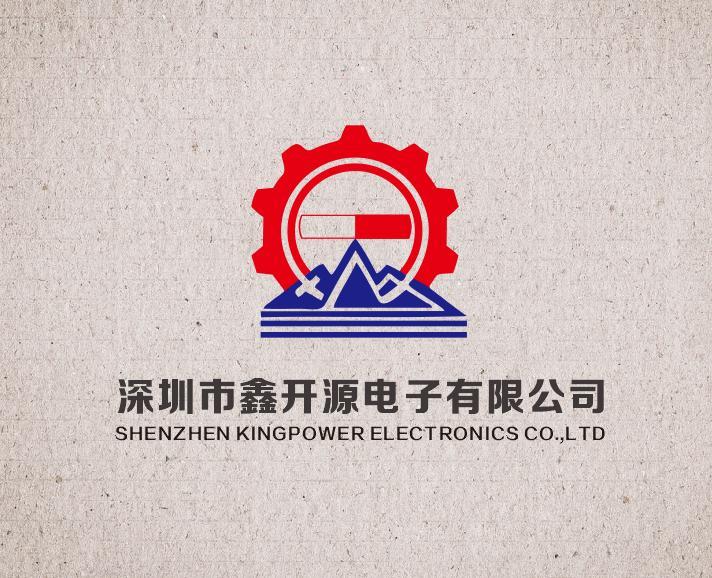 深圳市鑫开源电子有限公司