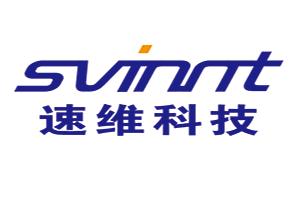 温州速维网络科技有限公司