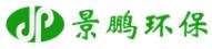 深圳市景鹏环保科技有限公司