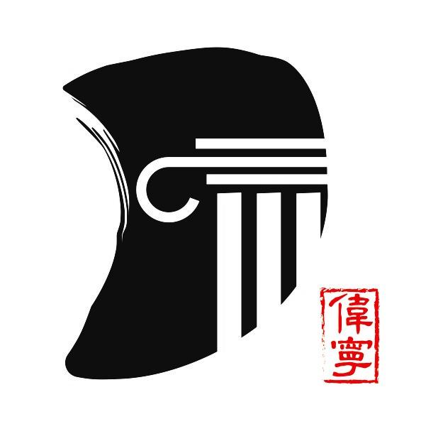 深圳伟宁法律服务有限公司