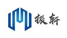 上海振轩防护设备有限公司