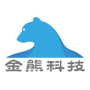 深圳市金熊科技有限公司