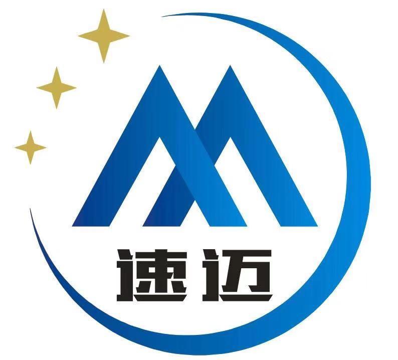 速迈金属科技(无锡)有限公司