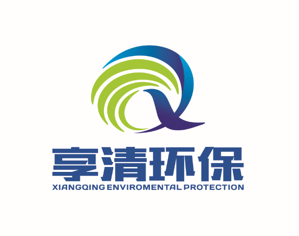 上海享清环保科技有限公司