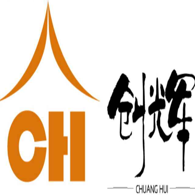 深圳市创辉建筑装饰工程有限公司
