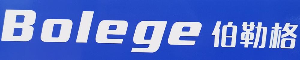 无锡伯勒格冷弯型钢有限公司